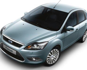 Ford Focus 2 масло для акпп