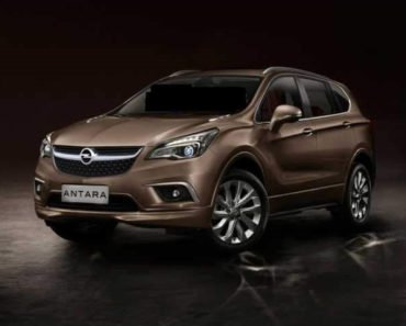 Opel Antara масло для акпп