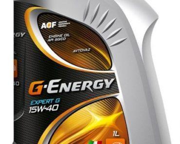 G-Energy Expert G 15W-40 минеральное масло