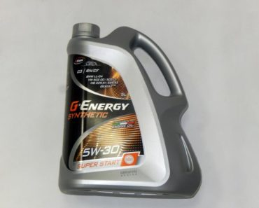 G-Energy Synthetic Super Start 5W-30 синтетическое масло