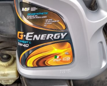 G-Energy Expert L 5W-40 полусинтетическое масло