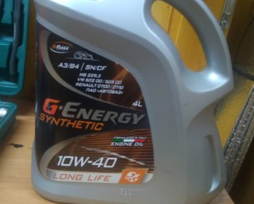 G-Energy Synthetic Long Life 10W-40 синтетическое масло