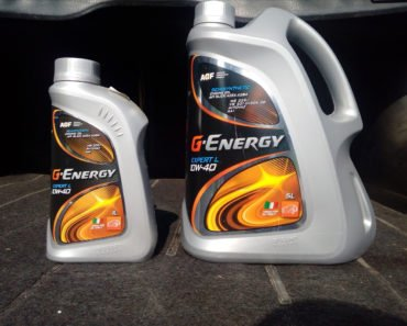 G-Energy Expert L 10W-40 полусинтетическое масло